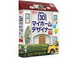 3Dマイホームデザイナー12 Win/DVD