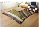 【こたつ布団カバー】ファスナータイプ こよみ(正方形/グリーン/布団カバーサイズ:約215×215cm)