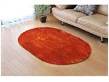 ラグ シャギー調「ラルジュ」(100×150cm楕円/オレンジ)