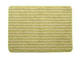 バスマット プラチナ ナリ(35×50cm/グリーン) 3442709
