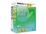 〔Win版〕 KoreanWriter 7 スタンダード (コリアンライター 7 スタンダード)