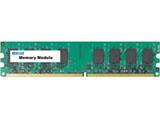 【在庫限り】 PC2-5300対応 増設DDR2メモリー(1GB×2枚) DX667-1GX2A
