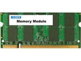 【在庫限り】 SDX667-1GA(PC2-5300(DDR2-667)対応  S.O.DIMM/1GB)