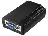 USB-RGB2(USB接続 外付グラフィックアダプター/アナログ)
