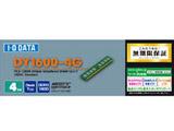DY1600-4G(デスクトップPC用 PC3-12800(DDR3-1600)対応メモリー/4GB)