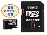 SDMCH-W8G/A(microSDHCカード Class 4対応/変換アダプター付き/8GB) [マイクロSD]