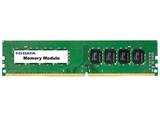 PC4-17000(DDR4-2133)対応デスクトップPC用メモリー DZ2133シリーズ (8GB・1枚)  DZ2133-8G