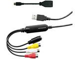 Android対応USB接続ビデオキャプチャー 「アナレコ」 GV-USB2/A
