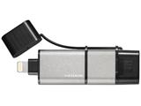U3-IP2/32GKNEW Lightning+microUSB − USB-A 3.0メモリ U3-IP2シリーズ (32GB) MFi認証 【iPad/iPhone対応】