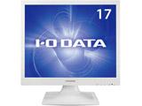 LCD-AD173SESW 17型スクエア液晶ディスプレイ[1280×1024/TN/DVI-D・VGA] ホワイト・非光沢