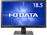 LCD-AD194ESB 18.5型ワイド 液晶モニター [1366×768/TNパネル/DVI-D・VGA/非光沢] ブラック
