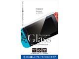 任天堂スイッチ用ガラスフィルム ブルーライトカットタイプ [Switch] [BKS-NSB3F] 【ビックカメラグループオリジナル】