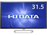 【在庫限り】 LCD-MQ321XDB 31.5型ワイド LEDバックライト搭載液晶モニター [2560×1440/ADS/DisplayPort・HDMI×3]
