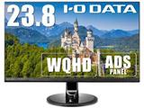 LCD-MQ241XDB 23.8型ワイドLEDバックライト搭載 液晶モニター [WQHD/2560x1440/DisplayPort・HDMI×3]