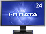 【在庫限り】 LCD-GC241HXB ゲーミングモニター GigaCrysta ブラック [24型 /ワイド /フルHD(1920×1080)]