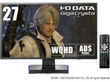 LCD-GCQ271XDB 27型ゲーミング液晶ディスプレイ[2560×1440/ADS/DisplayPort・HDMI×3] GigaCrysta