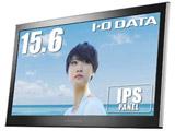 LCD-MF161XP 15.6型モバイル向けワイド液晶ディスプレイ[1920×1080/IPS/HDMI・USB Type-C] 非光沢