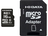 MS-DIMA16G 16GB・UHS-I UHSスピードクラス3対応[Class10/防水仕様IPX7準拠] 高耐久microSDHCカード/SDアダプタ付