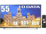 LCD-M4K552XDB 55型ワイド4K/HDR対応液晶ディスプレイ(ブラック) [3840×2160/ADS/DisplayPort・HDMI×3・VGA]
