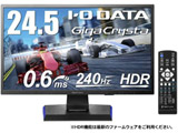 KH2500V-ZX2 24.5型ワイド LEDバックライト搭載ゲーミング液晶モニター [1920×1080/240Hz/DisplayPort×1・HDMI×2] 非光沢