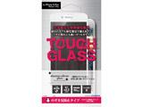 【在庫限り】 iPhone8 Plus用 覗き見防止ガラスフィルム アルミノシリケートガラス ホワイト BKS-IP7PSP3PFWH