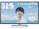 LCD-DF321XDB 31.5型ワイド液晶ディスプレイ [1920×1080/DisplayPort・HDMIx2・VGA]