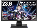 LCD-GC242HXB 23.6型ワイドゲーミング液晶モニター「GigaCrysta」 [1920×1080/144Hz/DisplayPort・HDMI×3]