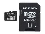 SDMCH-W8GR 8GB microSDHCメモリーカード [Class 4対応/防水仕様] SDMCH-WRシリーズ
