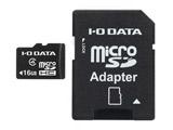 SDMCH-W16GR 16GB microSDHCメモリーカード [Class 4対応/防水仕様] SDMCH-WRシリーズ