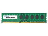 DY1600-4GR PC3-12800(DDR3-1600)対応メモリー[240pin/4GB]