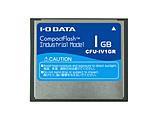 CFU-IV1GR コンパクトフラッシュ インダストリアル(工業用)モデル[1GB]