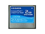 CFU-IV2GR コンパクトフラッシュ インダストリアル(工業用)モデル[2GB]