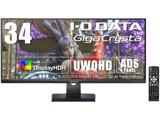 広視野角ADSパネル採用 & UWQHD対応 34型ゲーミング液晶ディスプレイ LCD-GCWQ341XDB