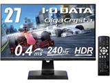 LCD-GC271UXB 27型ワイドゲーミング液晶モニター「GigaCrysta」 [1920×1080/240Hz対応/DisplayPort・HDMI×2]