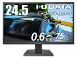 高速リフレッシュレート75Hz対応 24.5型ゲーミングモニター「GigaCrysta」 KH252V-ZS ブラック