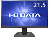 LCD-GC221HXB ゲーミングモニター GigaCrysta(ギガクリスタ)[PS5動作確認済み、キャッシュバックキャンペーン実施中] ブラック [21.5型 /ワイド /フルHD(1920×1080)]