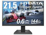 KH2200V-ZX ゲーミングモニター GigaCrysta(ギガクリスタ)[PS5動作確認済み、キャッシュバックキャンペーン実施中] ブラック [21.5型 /ワイド /フルHD(1920×1080)]