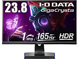IO DATA(アイオーデータ) KH2470V-ZX ゲーミングモニター GigaCrysta ブラック [23.8型 /フルHD(1920×1080) /ワイド]