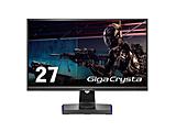 LCD-GC272HXDB ゲーミングモニター GigaCrysta ブラック [27型 /フルHD(1920×1080) /ワイド]
