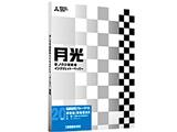 GEKKO ブルー・ラベル(A4・20枚) GKB-A4/20