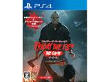 フライデー・ザ・サーティーンス:ザ・ゲーム (Friday the 13th:The Game) 日本語版 【PS4ゲームソフト】 ※オンライン専用