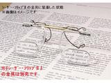 シーザー・ルーペ(クリア/1.6倍)