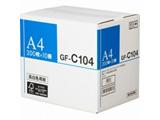 高白色用紙 104g/m2 (A4サイズ・200枚×10冊) GF-C104 A4
