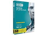 ESET NOD32アンチウイルス 5年5ライセンス