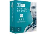 ESET インターネット セキュリティ 3台3年    [Win・Mac・Android用]