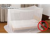 新越前蚊帳(和式2人用/約240×230×165+25cm)【日本製】