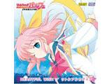〔音楽CD〕 シングルCD 『HEARTFUL WISH / リトルアルカディア』