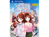 【特典対象】【06/13発売予定】 夢現Re:Master 【PS Vitaゲームソフト】