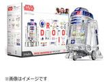 〔ロボットキット〕 DROID INVENTOR KIT littleBits 680-0011-AJ