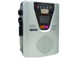 【ワイドFM対応】ポータブルカセットレコーダー(ラジオ付) RC13352Z